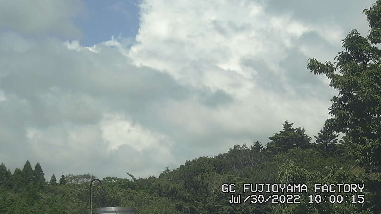Mount Fuji Small View Image - Top